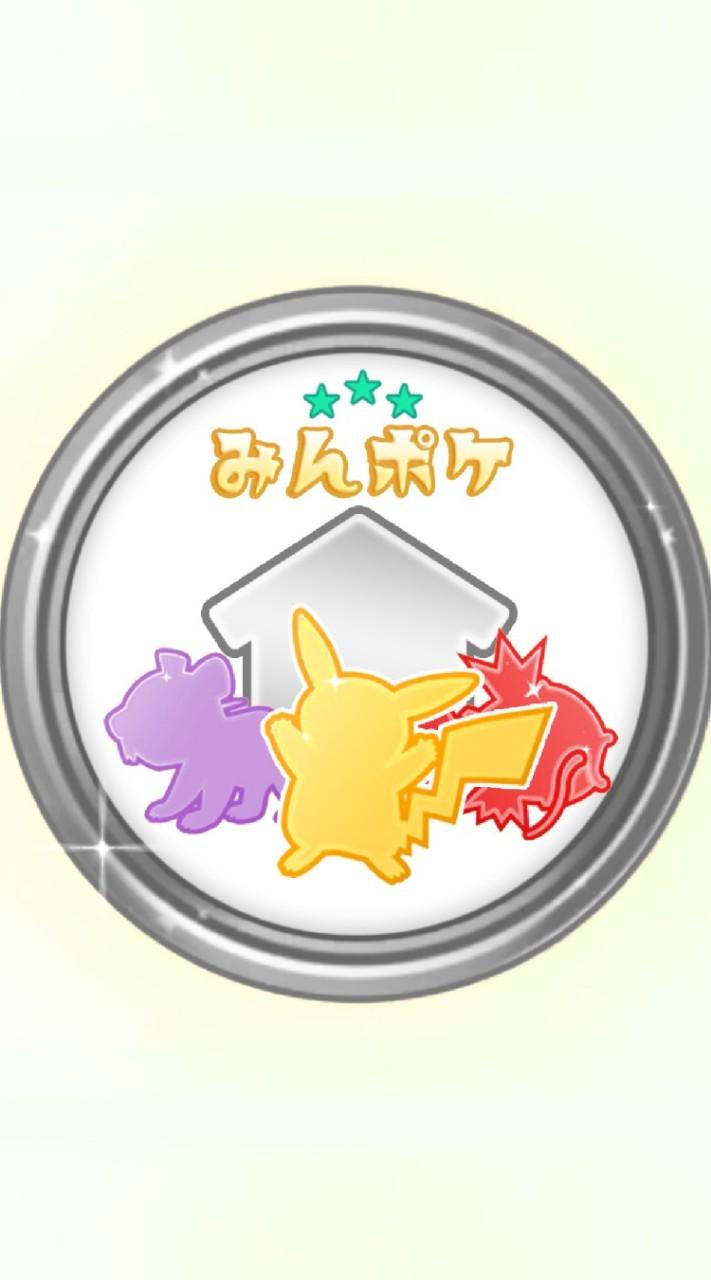 【会話禁止】ポケモンGO最新情報@みんポケのオープンチャット