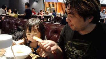 【桃園市| JCPARK】小鐵鍋餐酒館 | 莫凡彼集團底下的平價義大利麵,還有兒童遊樂池