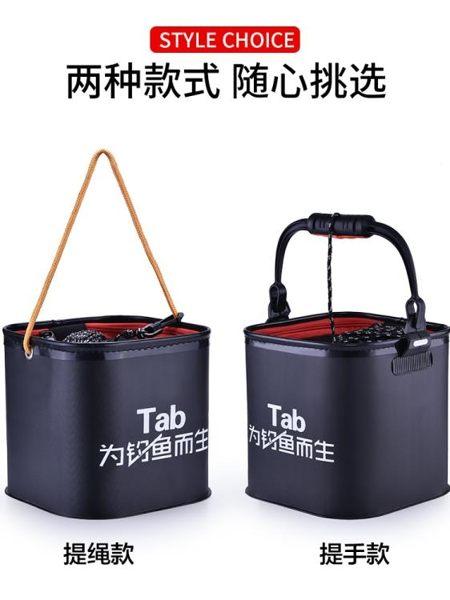 Tab釣魚打水桶折疊小號裝魚桶活魚箱 提小魚桶魚桶裝魚箱魚護漁具 星河光年DF