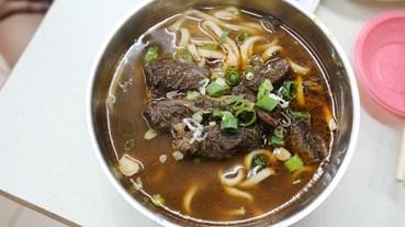 老唐牛肉麵 台南 50 年老字號牛肉麵,小菜未免也太貴…,近台南火車站。