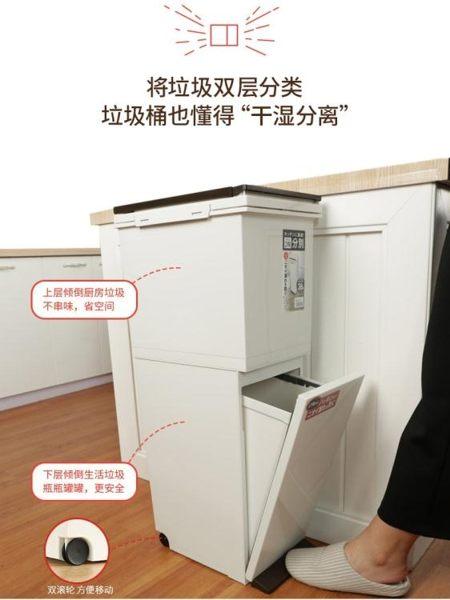 日本進口ASVEL雙層分類大號垃圾桶 廚房用家用塑料腳踏大垃圾筒箱