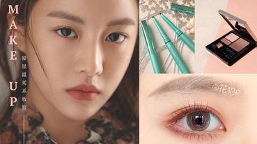 打造韓星「溫柔系妝容」關鍵在眼妝!3重點讓眼睛不腫泡,還有超放電的軟萌小鹿眼~