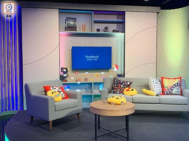 全新的Facebook Live Studio為現場直播和影片製作而設。(陳志滔攝)