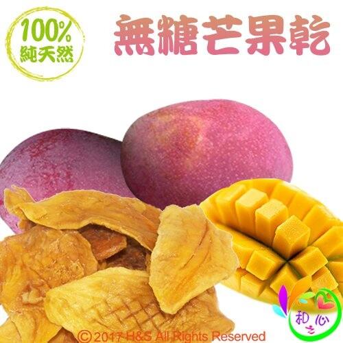 台灣的地理、氣候得天獨厚,各項農業屢屢創造世界傳奇。但農業在工業化革命後就早已不再僅是種出填飽百姓的糧食作物了!而應該是以披上行銷創意的戰袍、全球征戰的品牌經濟及戰略角度思考。譬如曾經是以香蕉賺取大量