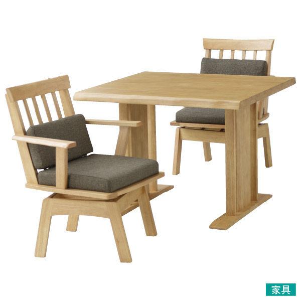 橡膠木質的【SAZANAMI】系列,低高度的設計,營造休閒舒適的空間。 。橡膠木