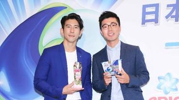 日本熱銷洗護雙品牌 Ariel、Lenor蘭諾掀起日本洗衣新革命 修杰楷現身一日快閃實驗室 見證日本洗衣新概念