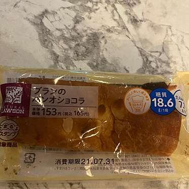 ナチュラルローソン 錦糸町テルミナ2店のundefinedに実際訪問訪問したユーザーunknownさんが新しく投稿した新着口コミの写真