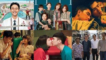 金馬 57/求你看《親愛的房客》!2020 年必看 10 大入圍佳片,《消失的情人節》正片比預告更好看!