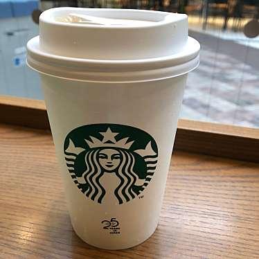 スターバックスコーヒー 新所沢パルコ店のundefinedに実際訪問訪問したユーザーunknownさんが新しく投稿した新着口コミの写真