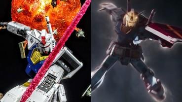 日本宣布與好萊塢傳奇影業打造《鋼彈》真人版電影 首張宣傳海報火速來襲!