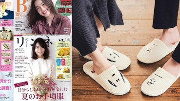 日本雜誌贈品2020年9月最新情報