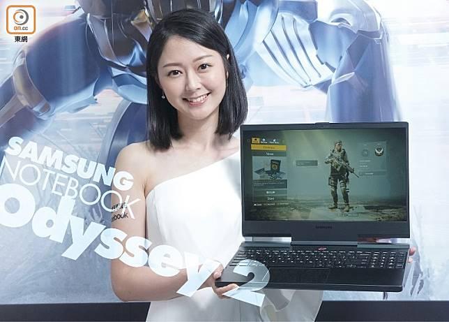 電競「涼」品 Notebook Odyssey 2(資料圖片)