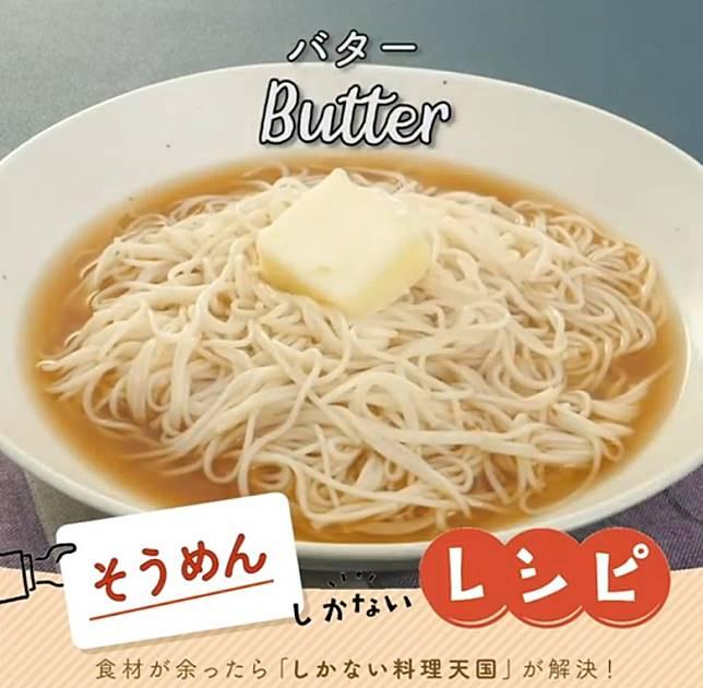 麵條浸滿湯汁再加牛油、麻油、胡椒粉調味,加辣椒醬便成為地獄拉麵。(互聯網)