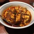 陳麻婆豆腐セット - 実際訪問したユーザーが直接撮影して投稿した西新宿四川料理陳麻婆豆腐 新宿野村ビル店の写真のメニュー情報