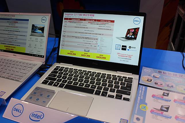 DELL Inspiron 13 7380 Notebook優惠價$6,999。