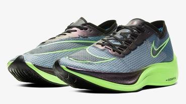 上市速報 / Nike ZoomX Vaporfly NEXT% 新配色臺灣販售資訊整理