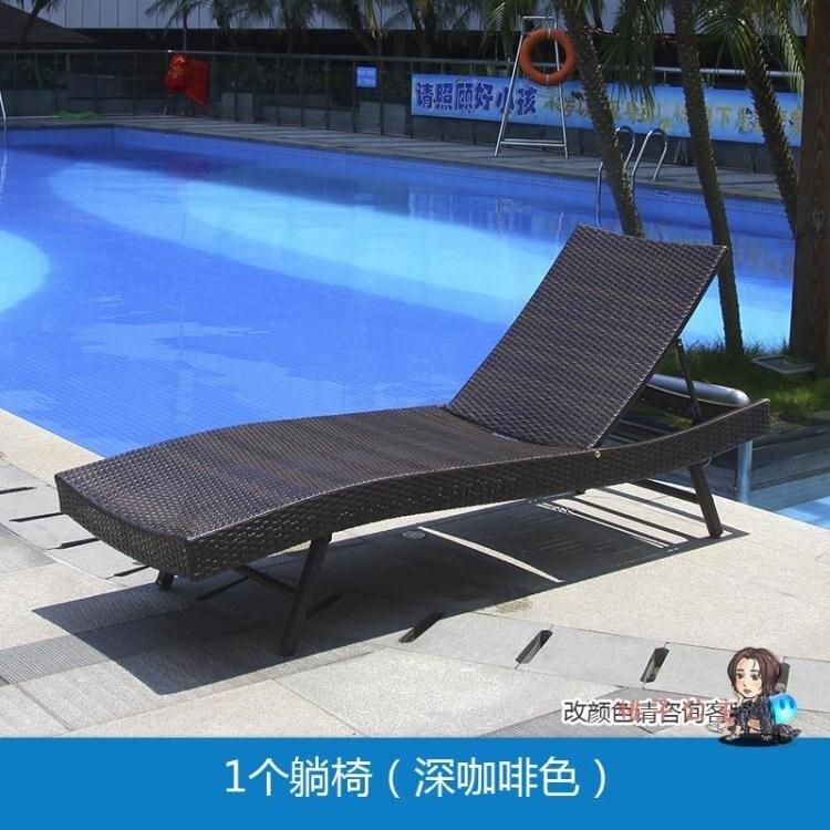 戶外躺椅別墅庭院游泳池沙灘椅室外露天溫泉水療會所藤編折疊躺床