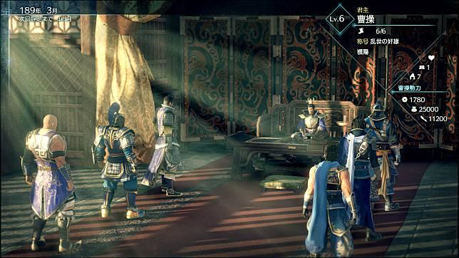 Dynasty Warriors 9 Empires Pastikan Rilis Di Awal 2021 Gamebrott Line Today