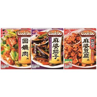 味の素 CookDo 四川式麻婆豆腐用/麻婆茄子用/回鍋肉用
