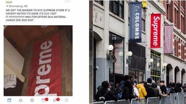 創始店遭辱!Supreme 紐約專賣店旗幟被狂熱粉絲帶回家打卡炫耀