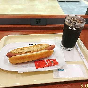 ドトールコーヒーショップ ラスカ小田原店のundefinedに実際訪問訪問したユーザーunknownさんが新しく投稿した新着口コミの写真