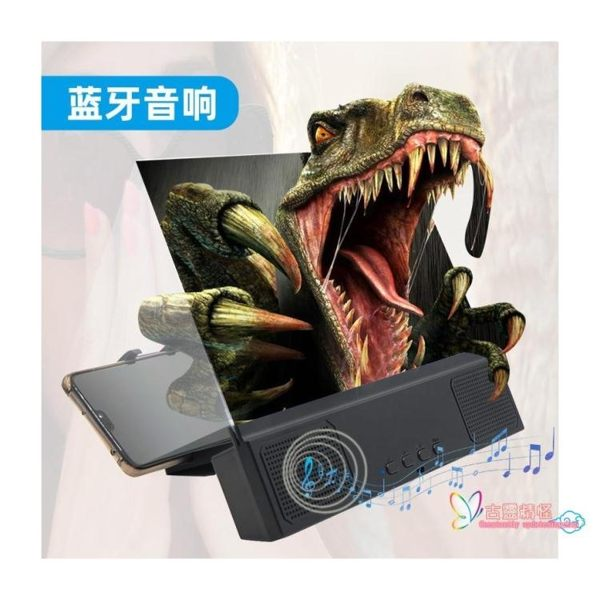 神器牆上擺件桌面視頻折疊式投影手機屏幕放大器高清看電影