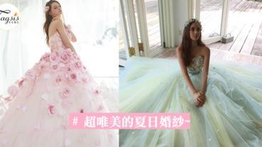 白色婚紗覺得看膩了?在熱情的夏天穿起「用色浪漫又有氣質」的夏日婚紗吧!