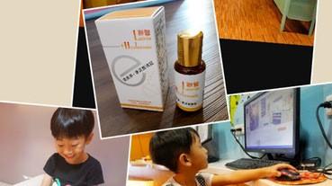 [產品] 聯醫葉黃素+玻尿酸滴錠,屎蛋媽雙眼明亮的秘密!!