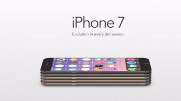 如「7」而至!iPhone7 規格、功能搶先看?