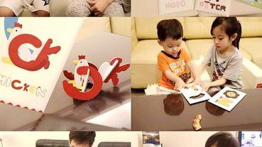 【育兒推薦】讓孩子愛上英文 韓國Funt英文字母立體拼圖 精美故事書