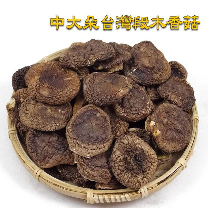 *中大朵段木香菇是南投縣仁愛鄉奧萬大原住民用原木栽種的,產量稀少,高山才有種的香菇,雖然肉身較薄,但香氣可不比A級品差 。 *香菇尺寸:直徑約4cm~5cm,厚度約1.5cm~2.5cm。 *外包裝: