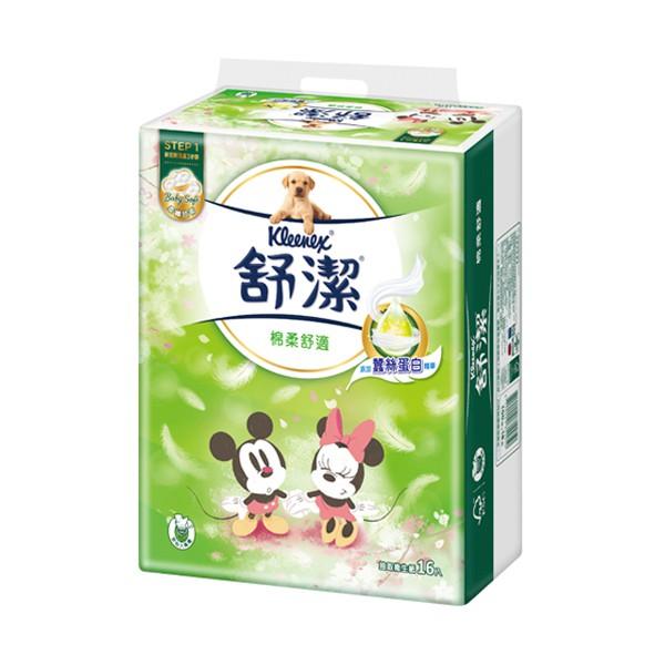 舒潔棉柔舒適迪士尼抽取衛生紙 100抽16包x4入團購組【康是美】