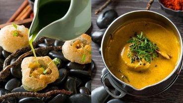 誰說高樓景觀餐廳一定貴?微風南山Saffron 46推出「千元有找」套餐,享用道地印度料理還能俯瞰台北市美景!