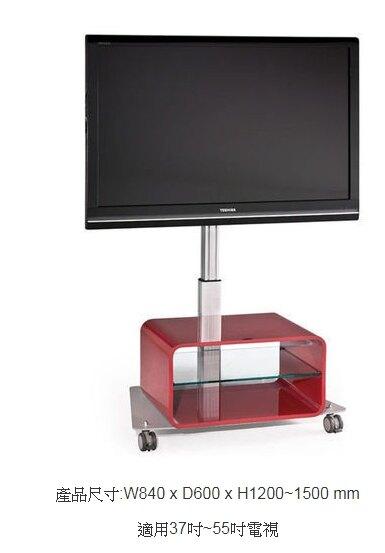 *****東洋數位家電****移動型展示架 ZY320 曲木鋼烤移動展示架 電視架