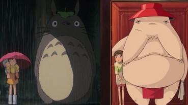 死忠粉絲來挑戰!你可能從沒發現宮崎駿動畫電影中這些「彩蛋」!