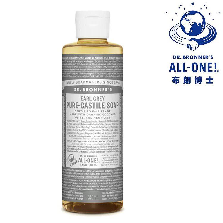 布朗博士 Dr.Bronner's 格雷伯爵保水潔膚露 (8oz/240ml ) 適合中性肌膚使用,基底包含多種有機植物油,不含任何石化添加物,肌膚清爽潔淨無負擔。溫潤清爽的伯爵紅茶萃取精華,帶有淡淡