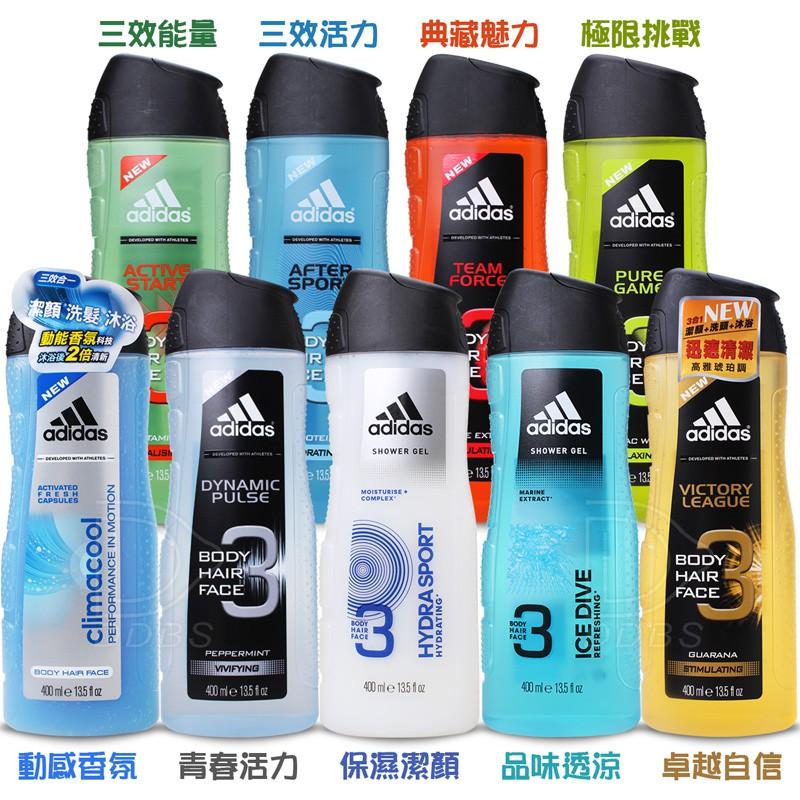adidas 愛迪達 三效沐浴露 400ml 男性 (洗髮 沐浴 潔顏 三效合一)