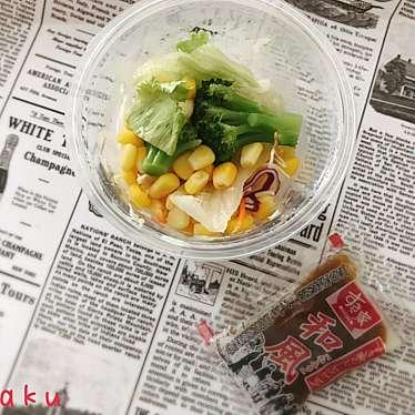 すき家 小田原駅東口店のundefinedに実際訪問訪問したユーザーunknownさんが新しく投稿した新着口コミの写真