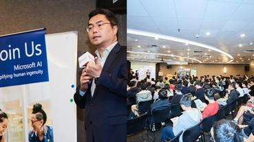 微軟 AI 為何看上台灣人才?微軟總部 AI 高階主管親臨台灣 前進校園尋覓 AI 研發智慧人才