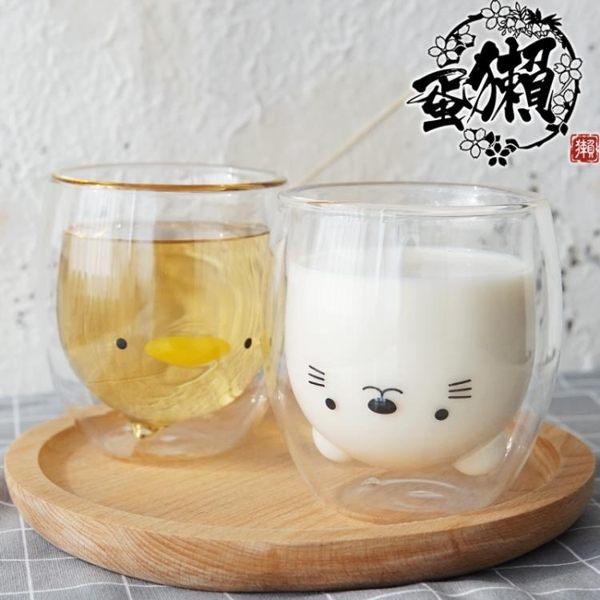 家用大口早餐小熊雞雙層隔熱玻璃水杯子星巴克ins海豹貓『芭蕾朵朵』