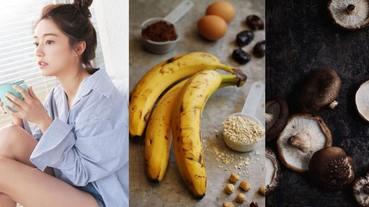吃香蕉不能緩解便秘?3個上廁所小技巧、7種食物改善腸胃健康排便更順暢!