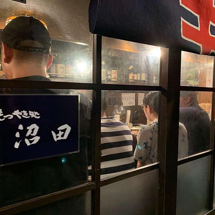 実際訪問したユーザーが直接撮影して投稿した新宿居酒屋もつ煮込み専門店 沼田の写真
