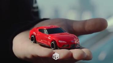 McDonald's 與 Toyota合作推出 Supra 模型車玩具!