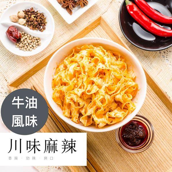 麵條先生-乾拌麵系列-川味麻辣-(牛油風味)4入 Top 3.