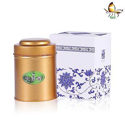 蝶米家 大禹嶺高冷茶體驗瓶(75g/罐,1罐/盒)