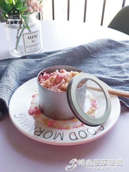 甜品盒 網紅豆乳千層蛋糕鐵盒烘焙包裝慕斯冰淇淋盒子圓形馬口鐵甜品罐子 時尚芭莎