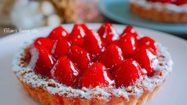 | 草莓控 | 橘村屋 法式草莓派+73%巧克力 來場甜蜜的繽紛草莓盛宴 最經典的台北蛋糕推薦 同場加映人氣彌月OREO巧克力蛋糕