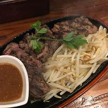実際訪問したユーザーが直接撮影して投稿した神楽坂バル・バール肉イタリアン Buona Carneの写真