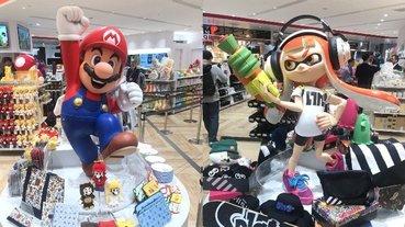 任天堂直營旗艦店 Nintendo TOKYO 首度曝光,《超級瑪莉歐》、《薩爾達傳說》讓你一次買到爽!