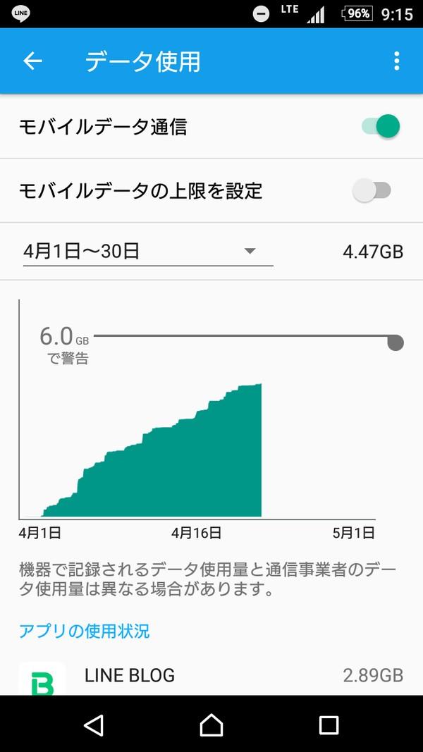 Screenshot_20170421-091546.png
